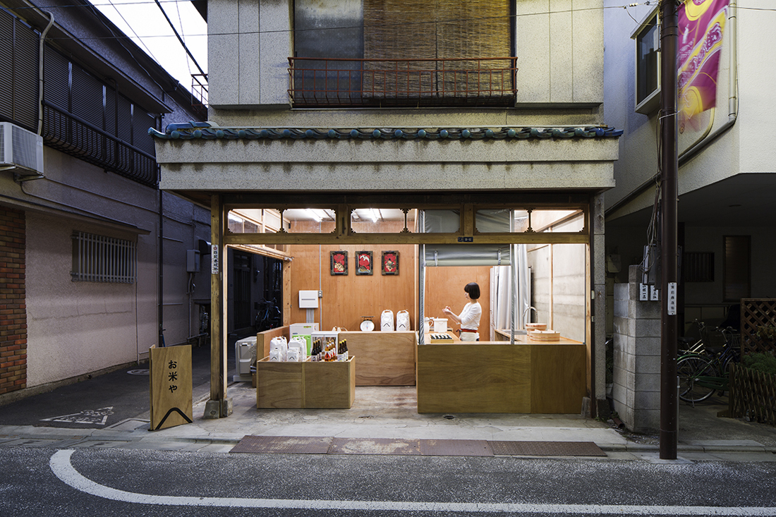 Okomeya rice-shop